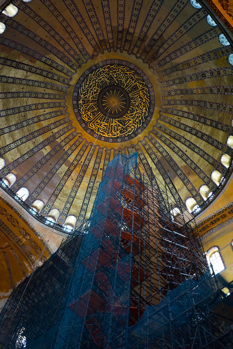Scaffoldings inside Haya Sofia mosque