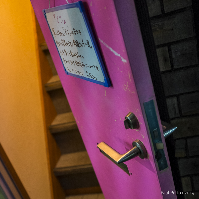 Pink door, Golden Gai