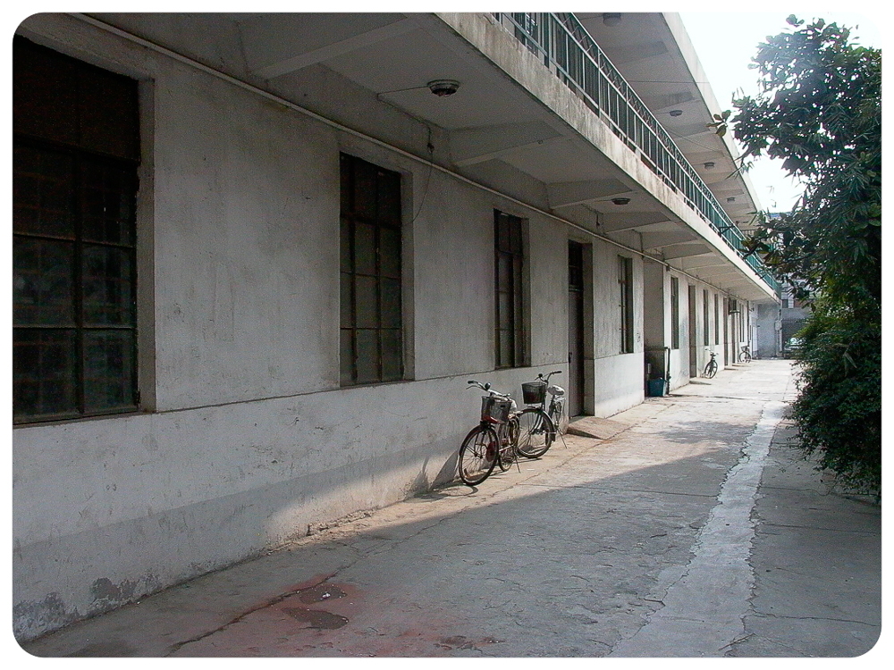 Factory dormitory , Shanghai