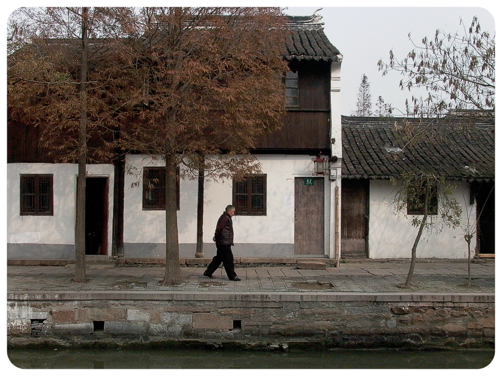 Zhujiajiao, Shanghai