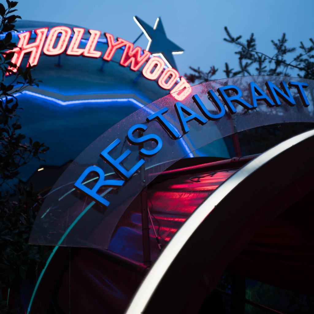 Hollywood restuarant at Disneyland Paris, Sony A7r2 & Zeiss Loxia 35