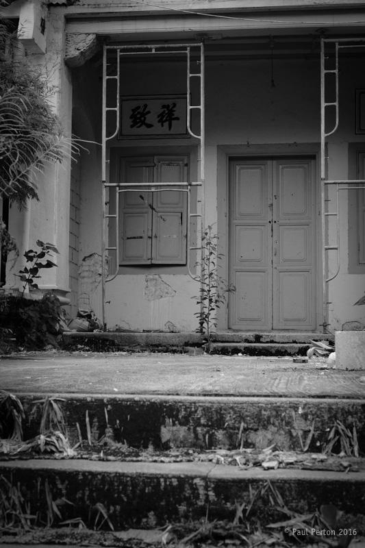 Derelict - Singapore. X-Pro2, 35mm f1.4 @ f5.6