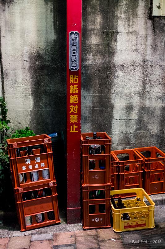 Street - Tokyo