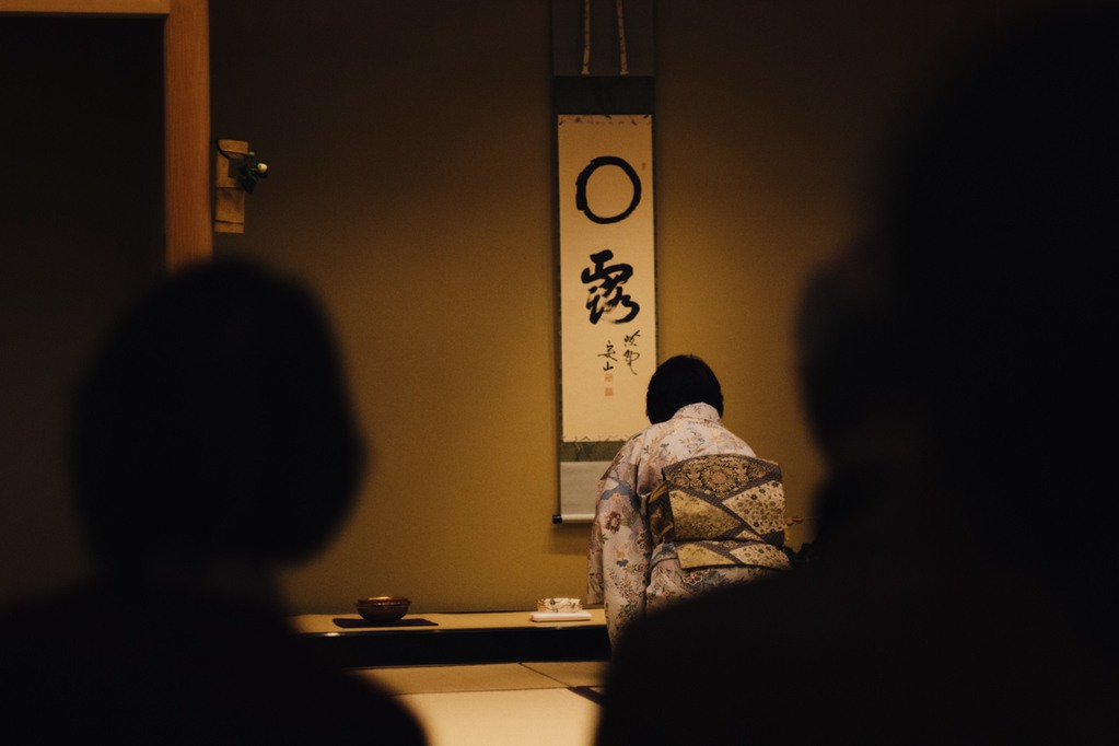 Japanese Tea Ceremony in Museum of Asian Art Berlin